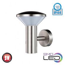 BAMBU-2 садово-парковый cветильник LED