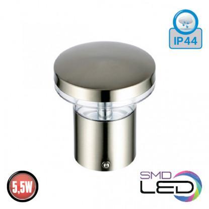 MIMOZA-1 садово-парковый cветильник LED