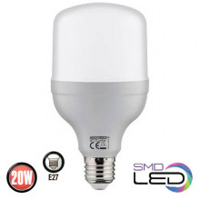 TORCH-20 светодиодная лампа