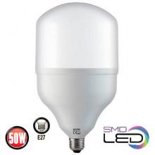 TORCH-50 светодиодная лампа