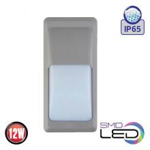 ILGIN фасадный светодиодный светильник
