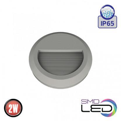 IHLAMUR фасадный светодиодный светильник