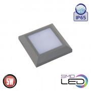 MERSIN фасадный светодиодный светильник