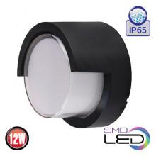 SUGA-12/RC фасадный светодиодный светильник