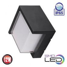 SUGA-12/SC фасадный светодиодный светильник