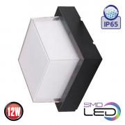 SUGA-12/SO фасадный светодиодный светильник