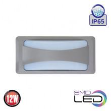 SUSAM фасадный светодиодный светильник