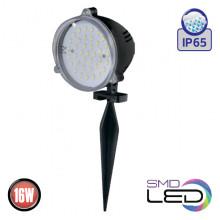 SAFRAN-16 садово-парковый светильник черный