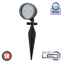 SAFRAN-5 садово-парковый светильник черный