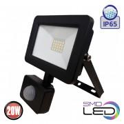 ASLAN/S-20 светодиодный прожектор