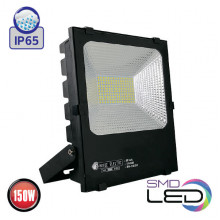 LEOPAR-150 светодиодный прожектор