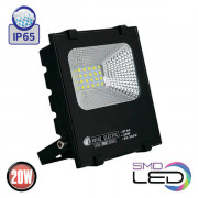 LEOPAR-20 светодиодный прожектор