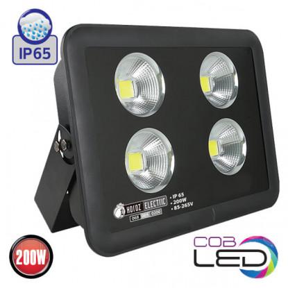 PANTER-200 светодиодный прожектор