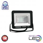 PUMA-10 светодиодный прожектор