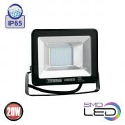 PUMA-20 светодиодный прожектор