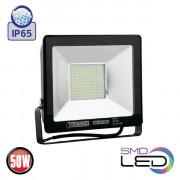 PUMA-50 светодиодный прожектор