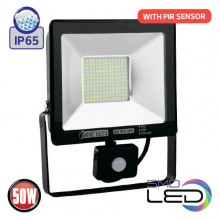 PUMA/S-50 светодиодный прожектор