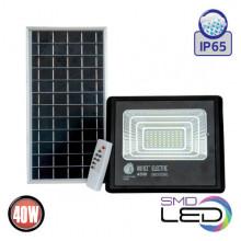 TIGER-40 прожектор светодиодный с солнечной панелью