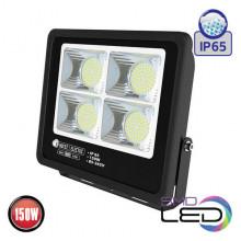 LION-150 светодиодный прожектор