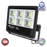 LION-200 светодиодный прожектор