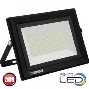 PARS-200 светодиодный прожектор