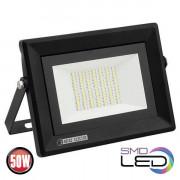 PARS-50 светодиодный прожектор