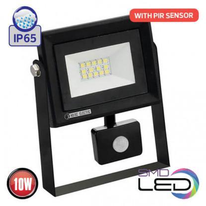 PARS/S-10 светодиодный прожектор
