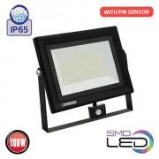 PARS/S-100 светодиодный прожектор