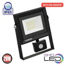 PARS/S-20 светодиодный прожектор