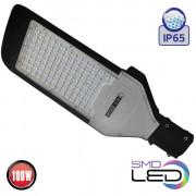 ORLANDO-100 консольный светильник 4200K