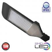 ORLANDO-150 консольный светильник 4200K