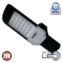 ORLANDO-20 консольный светильник