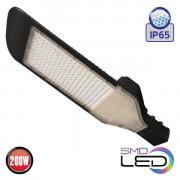 ORLANDO-200 консольный светильник 4200K