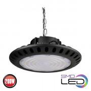 ARTEMIS-200 светодиодный подвесной светильник