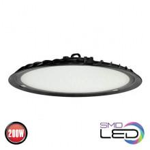 GORDION-200 светодиодный подвесной светильник