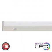 SIGMA-10 линейный светильник