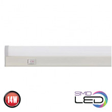 SIGMA-14 линейный светильник