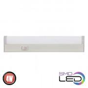 SIGMA-4 линейный светильник