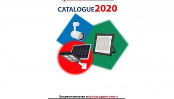 Каталог Horoz Electric 2020