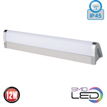 EBABIL-12 подсветка для картин и зеркал