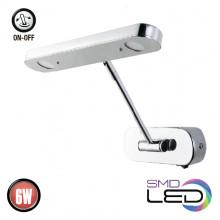 LORI-6 подсветка для картин и зеркал
