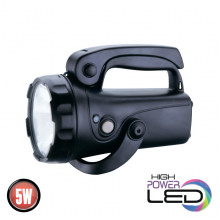MARADONA-2 фонарь ручной 5W