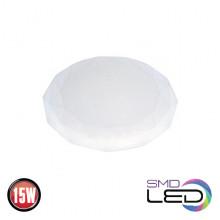 EPSILON-15 потолочный светодиодный светильник