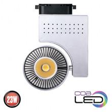 ZURIH-23 трековый светильник 40Вт HL821L