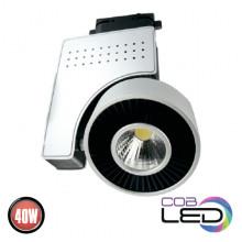 ZURIH-40 трековый светильник 40Вт HL834L