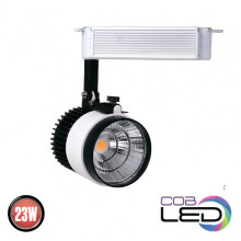 ROMA трековый светильник 23Вт HL822L