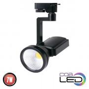 PRAG-7 трековый светильник 7Вт HL823L