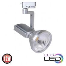 PRAG-12 трековый светильник 7Вт HL824L
