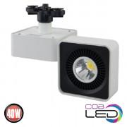 TORINO-40 трековый светильник 40Вт HL827L