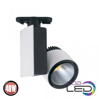 MADRID-40 трековый светильник 40Вт HL829L
